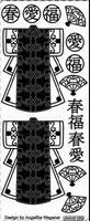 PU259G Stickers Kimono - Goud