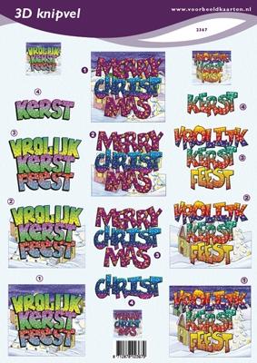 VB2367 Merry Christmas
