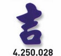 Snijmal o.a. voor de Double Do Chinese teken