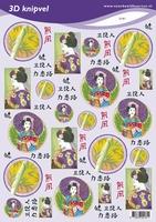 VB2181 Japan