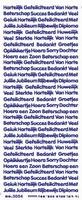 ST3054W Sticker Hartelijk Gefeliciteerd  Wit