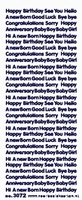 ST3072G Sticker Happy Birthday Goud